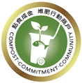 logo for compost outreach in chinese language
